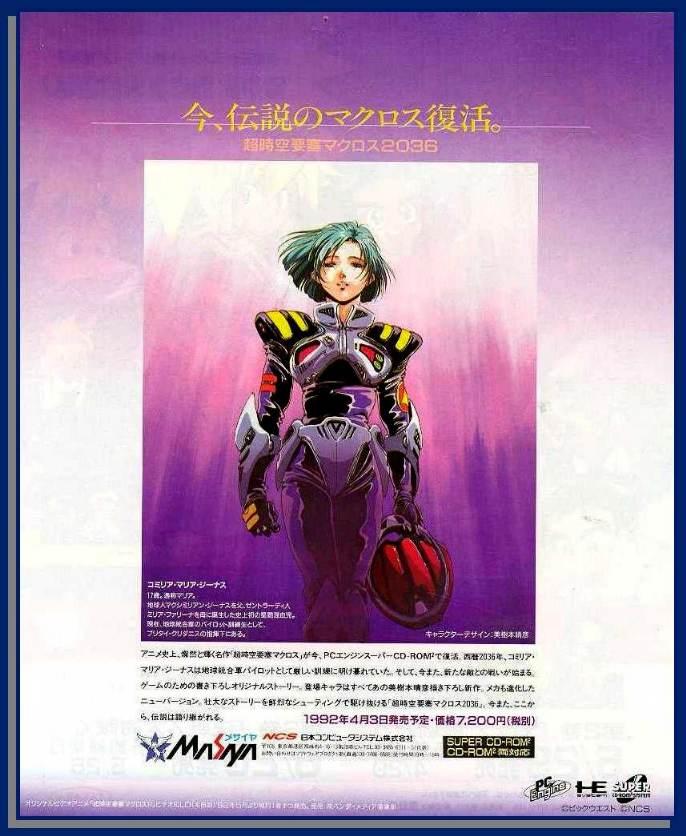 mac2036.jpg