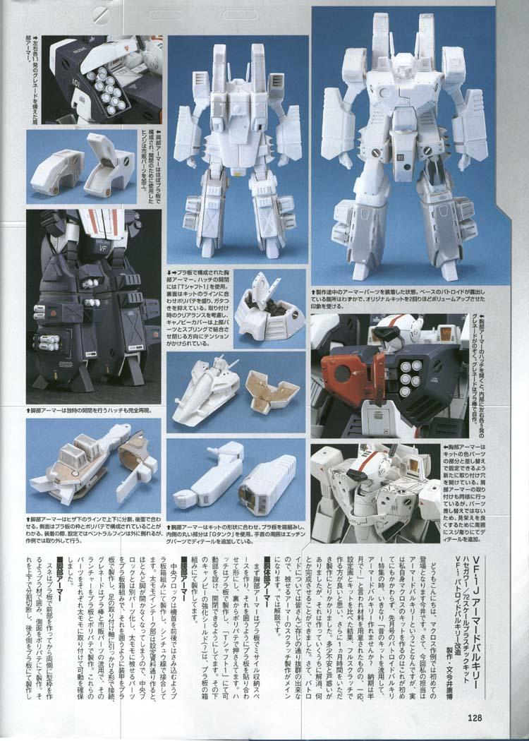 nov02-dh-page3.jpg