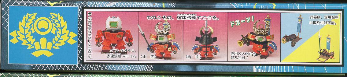 "MACROSS ""Valkyries"" (Bandai, Hasbro...) 198? 29946s"