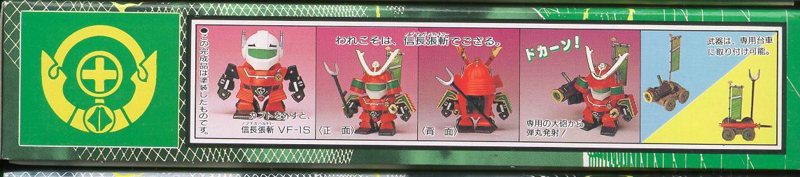 "MACROSS ""Valkyries"" (Bandai, Hasbro...) 198? 29947s"