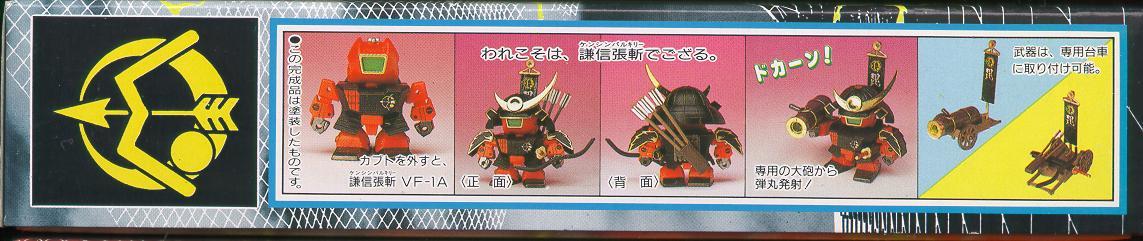 "MACROSS ""Valkyries"" (Bandai, Hasbro...) 198? 29948s"