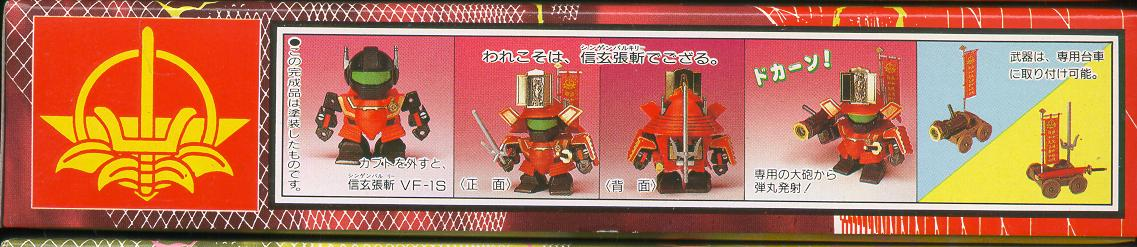 "MACROSS ""Valkyries"" (Bandai, Hasbro...) 198? 29949s"