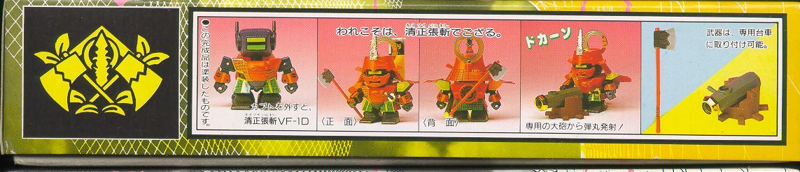 "MACROSS ""Valkyries"" (Bandai, Hasbro...) 198? 30766s"