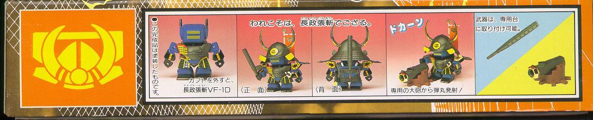 "MACROSS ""Valkyries"" (Bandai, Hasbro...) 198? 30768s"