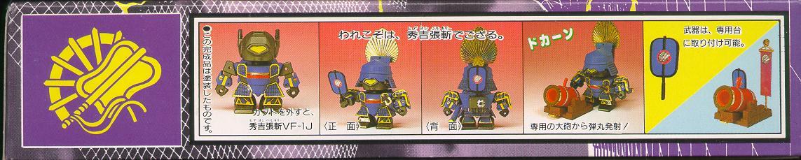 "MACROSS ""Valkyries"" (Bandai, Hasbro...) 198? 30769s"