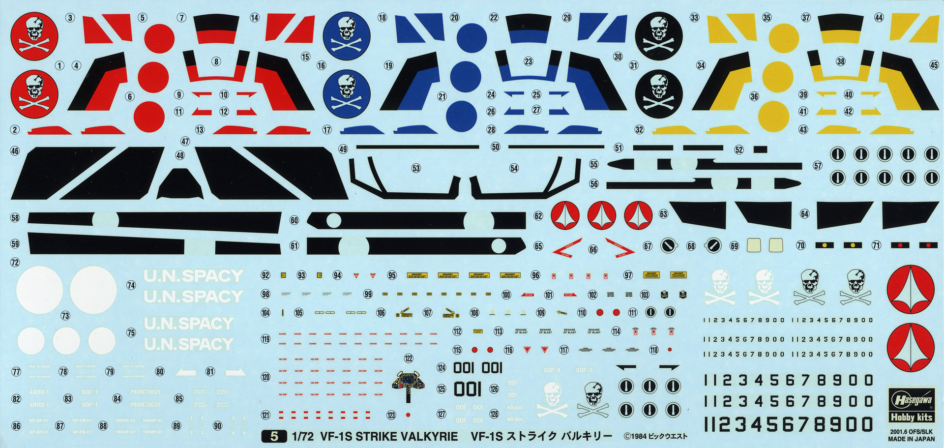 Help With Stickers The Workshop Macross World Forums