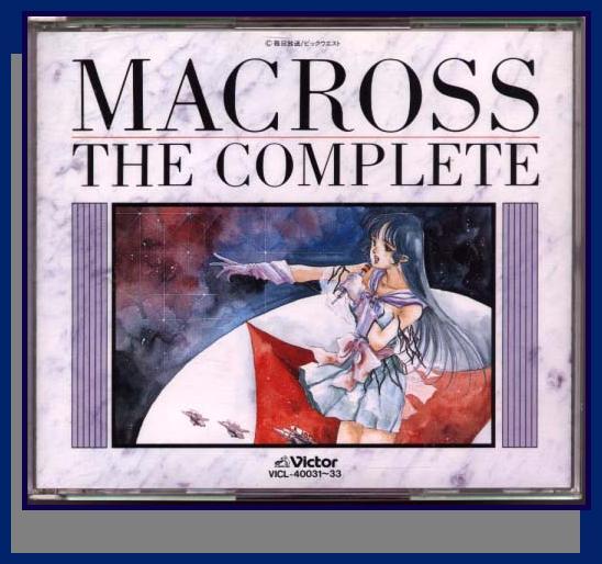 macrosscompletef.jpg