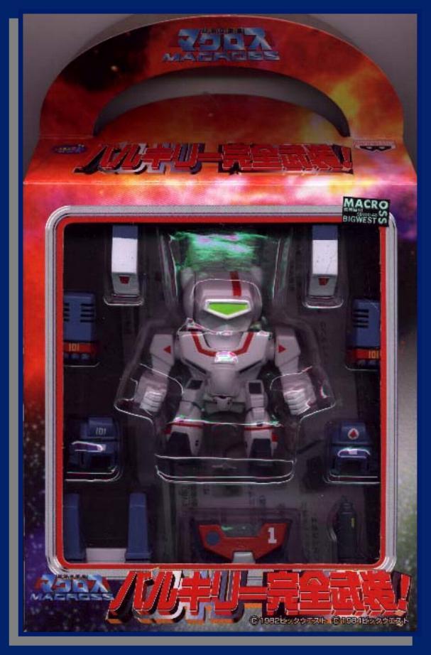 "MACROSS ""Valkyries"" (Bandai, Hasbro...) 198? Banprestosdvf-1j"