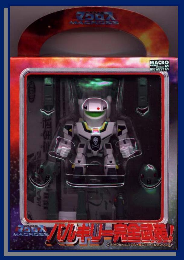 "MACROSS ""Valkyries"" (Bandai, Hasbro...) 198? Banprestosdvf-1ssuper"