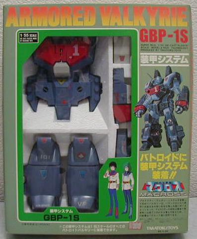 "MACROSS ""Valkyries"" (Bandai, Hasbro...) 198? Taka_armor2"