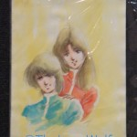 Mikimoto watercolor