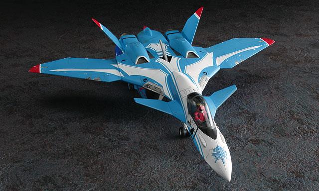 Scarlett VF-11B