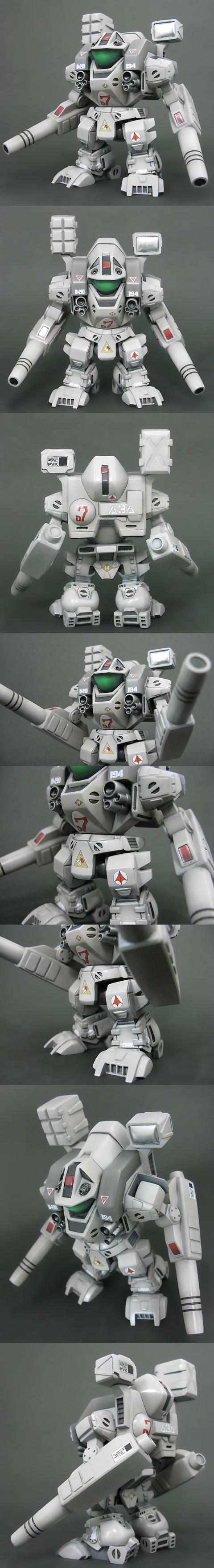 SD Destroid 4