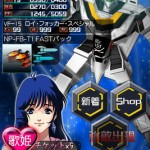 Macross SP Cross Deculture - Macross Social game
