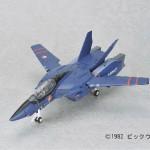 VF-1A Cavalier Custom