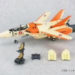 VF-1D Valkyrie Trainer 1