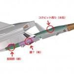 VF-4Gcad 1