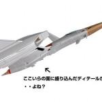 VF-4Gcad 4