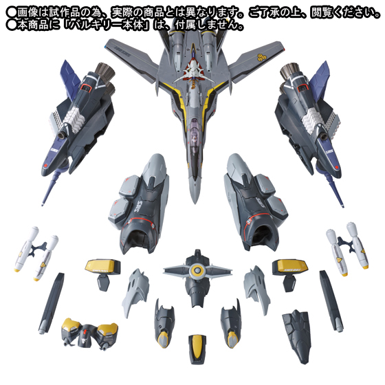 New Stock Photos of Tamashii Web Shop Exclusive Renewal VF-25 Armor Packs