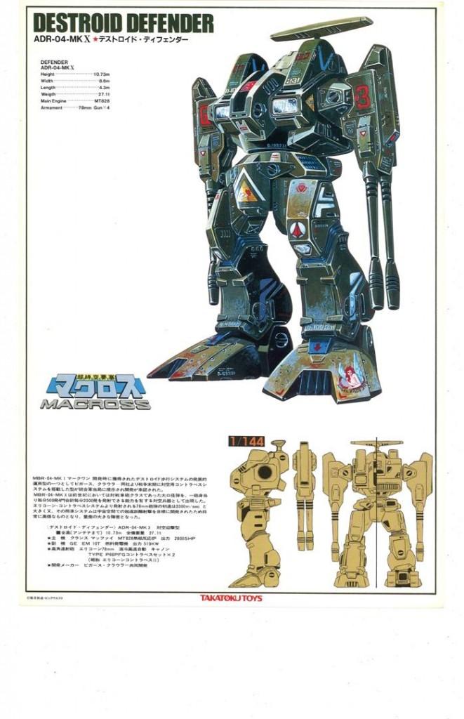 Defender-661x1024.jpg
