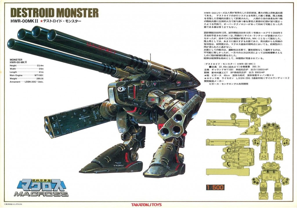 Monster-1024x718.jpg