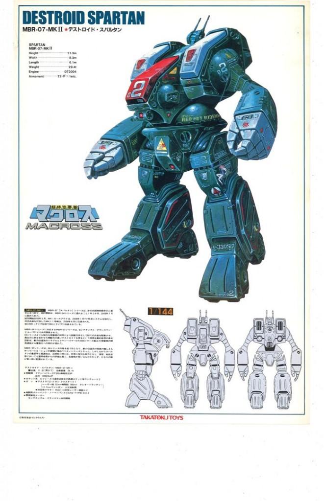 Spartan-661x1024.jpg