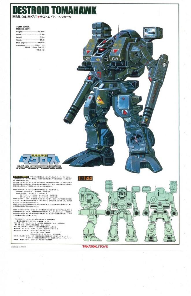 Tomahawk-661x1024.jpg