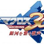 macross30_logo