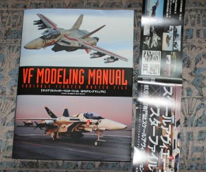 VF Modeling Manual 01