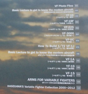 VF Modeling Manual 02