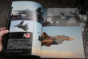 VF Modeling Manual 03