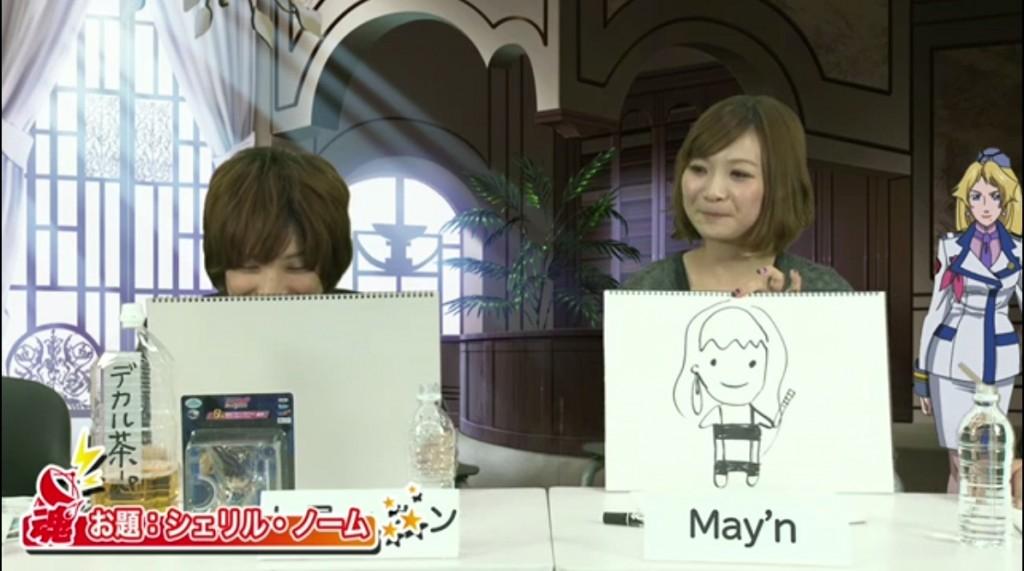 Mayn does a pretty good Sheryl.