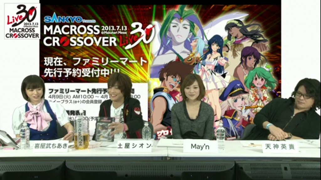 Time to talk Macross Crossover Live 30!