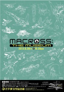 Macross the Museum