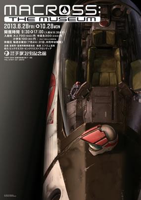 cockpitkeyvisual2