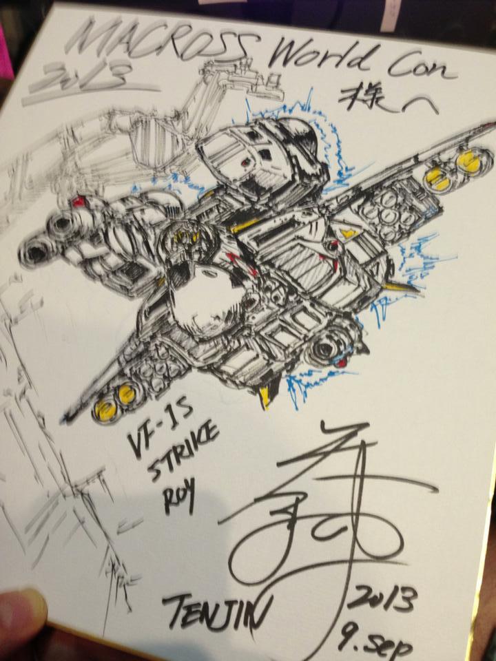 Tenjin sketch