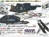 Hasegawa Announces 1/48 VF-1 Strike Valkyrie Kit