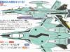 Hasegawa 1/72 RVF-25 Messiah Macross Frontier