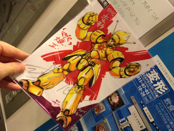 Kawamori's 'take on the 'Ambassador Magma' design.