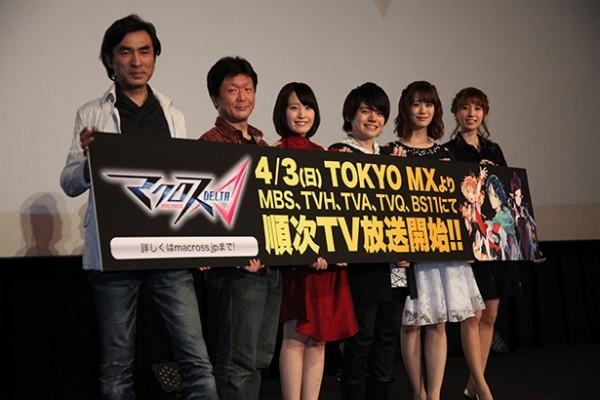 Shoji Kawamori, Kenji Yasuda, Minori Suzuki (Freyja), Yuma Uchida (Hayate), Asami Seto (Mirage) &  Ami Koshimizu (Mikumo). Photo property of WebNewtype.