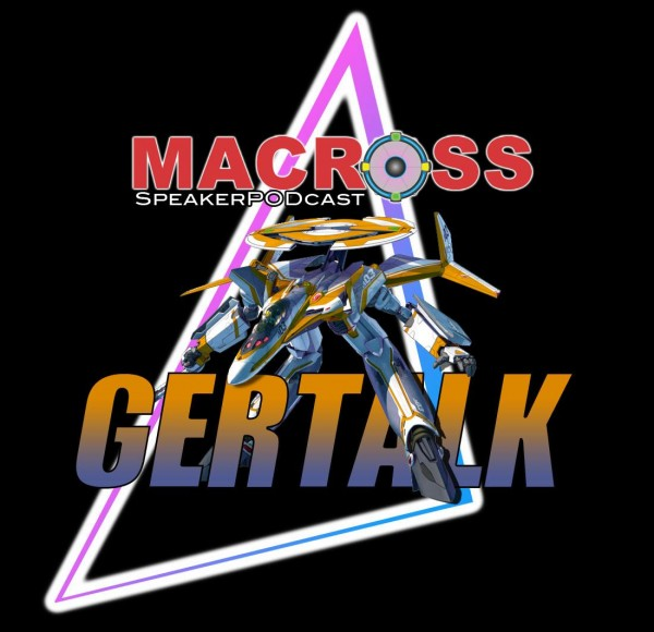 Gertalk logo