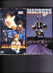 My Macross Collection!