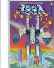Comico's Official Macross Adaption cover A