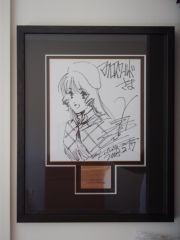 Framed Lynn Minmay Sketch.