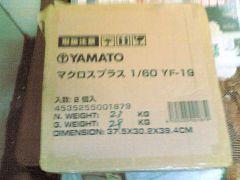 YF19 Reissued