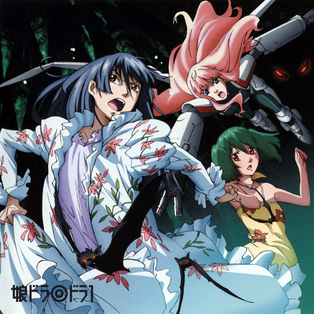 Macross Frontier Drama CD ◎ Nyan Dra Dra1 - Macross Collections