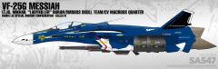 VF-25G Messiah (Sniper) + Ranka Lee/Gallia IV Special Mission Configuration