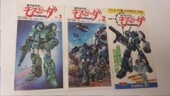 JVMacross For Sale Items
