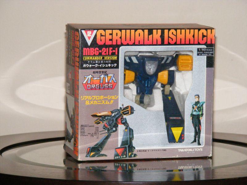 1 60 Gerwalk Ishkick Command