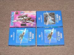 ARII 1/100 Fighter Kits